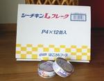 0311ツナ缶.jpg